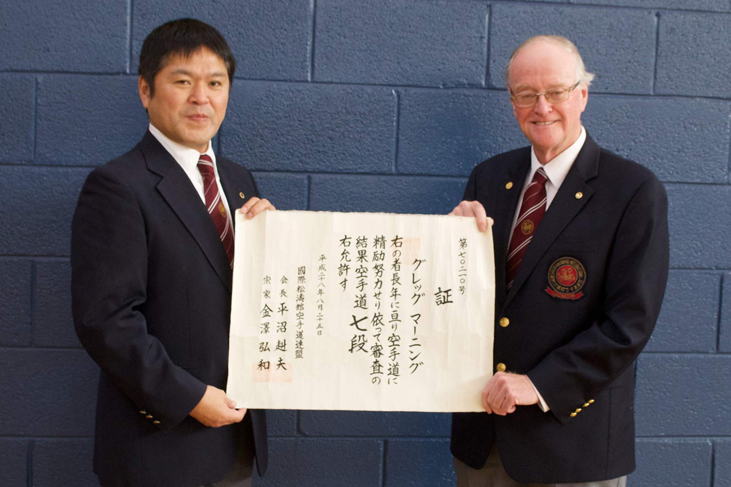 Sensei Greg Manning receives Nana-Dan 7th Dan Black Belt from Shuseki Shihan Manabu Murakami on behalf of Soke Hirokazu Kanazawa