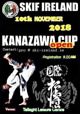 2018 Kanazawa Cup International