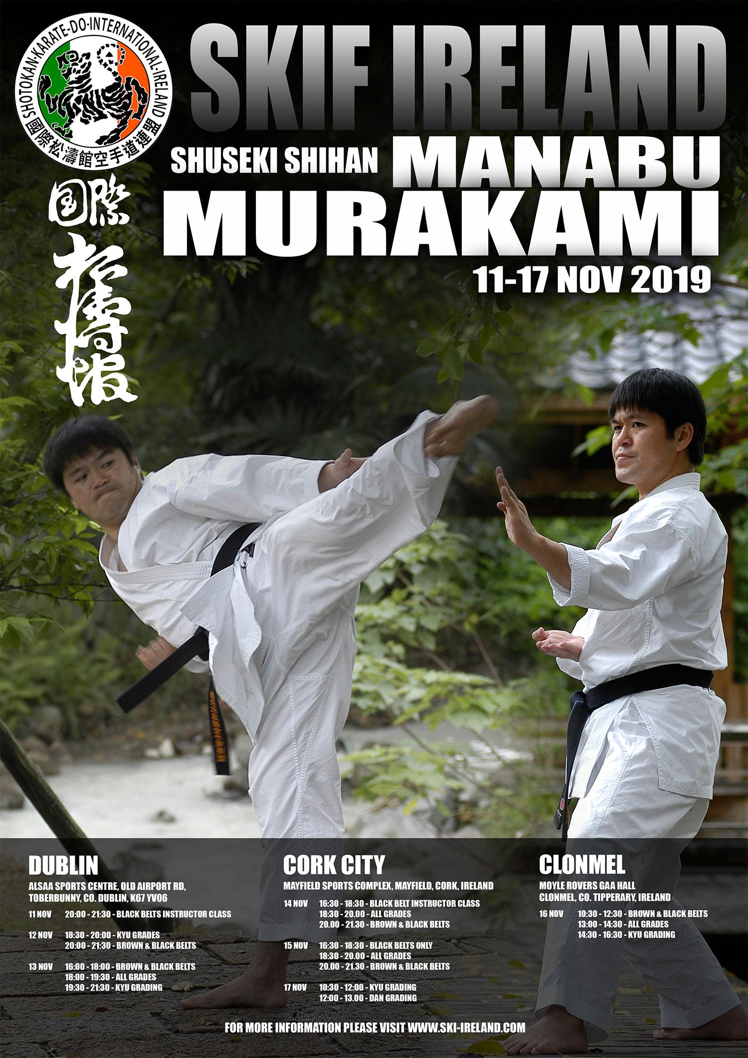 2019 November Seminar